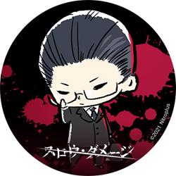 f:id:penkichi_201902:20210314145715p:plain