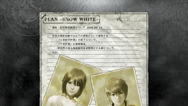 f:id:penkichi_201902:20210509112235j:plain