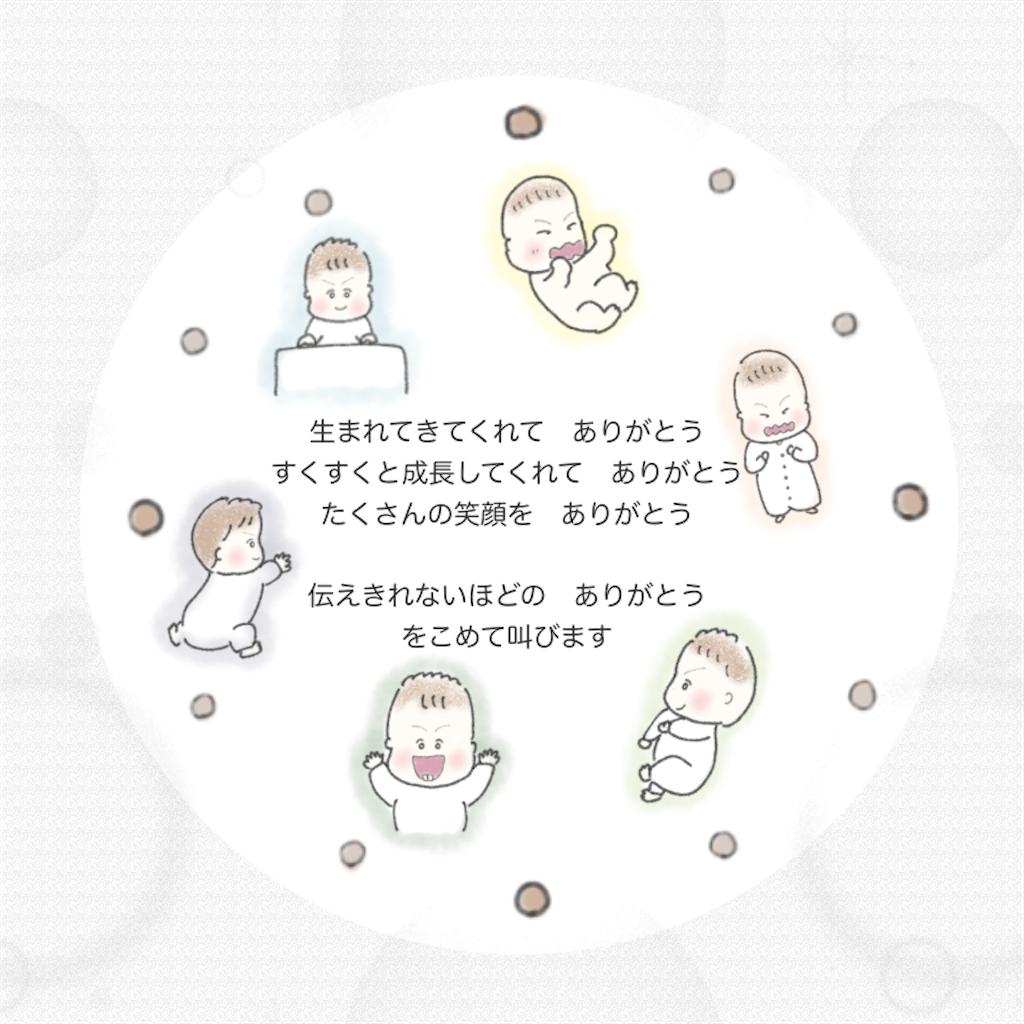 f:id:penko_m:20200607004750p:image