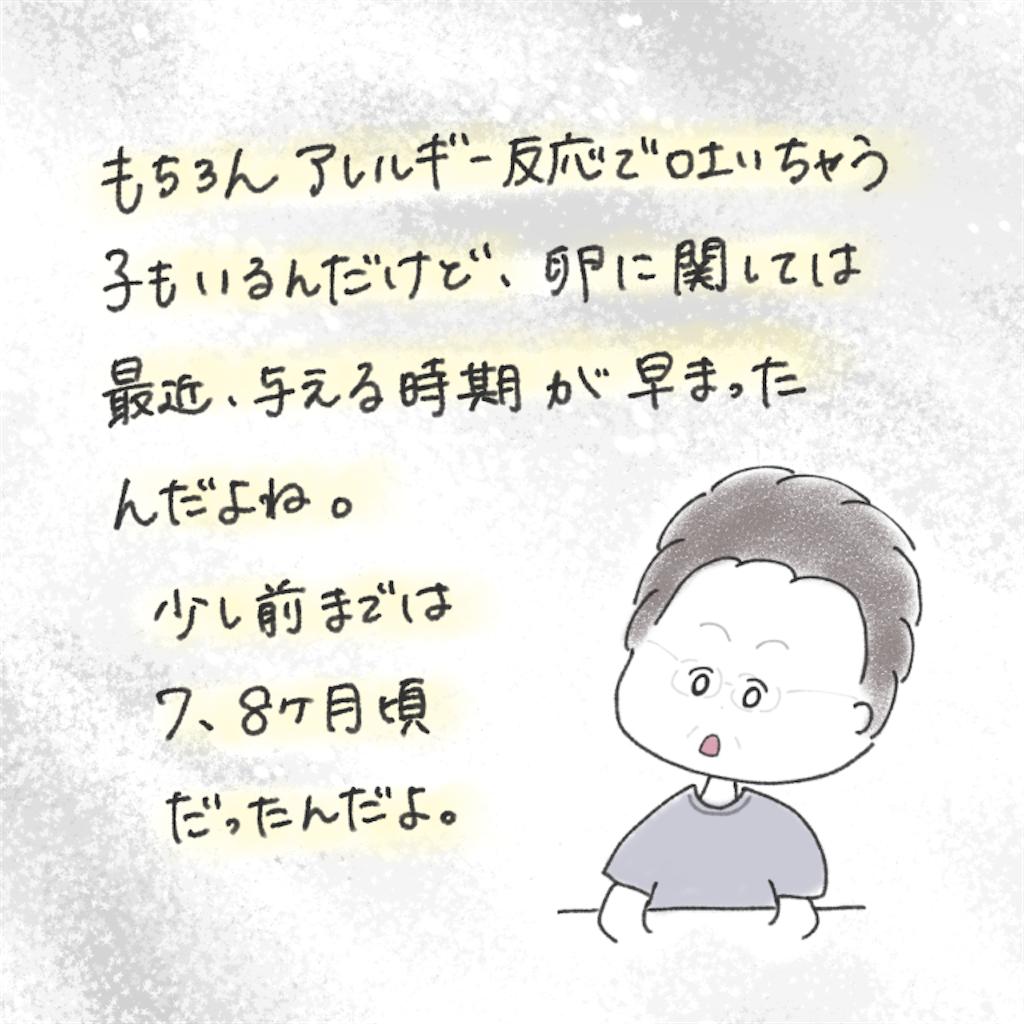 f:id:penko_m:20200613220701p:image