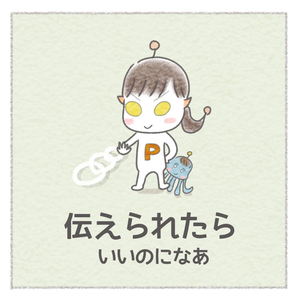 f:id:penko_m:20210222204400p:image