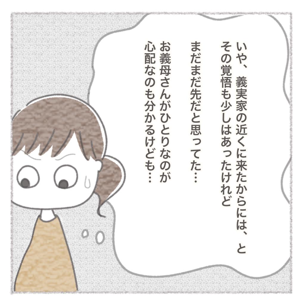 f:id:penko_m:20210304221411p:image