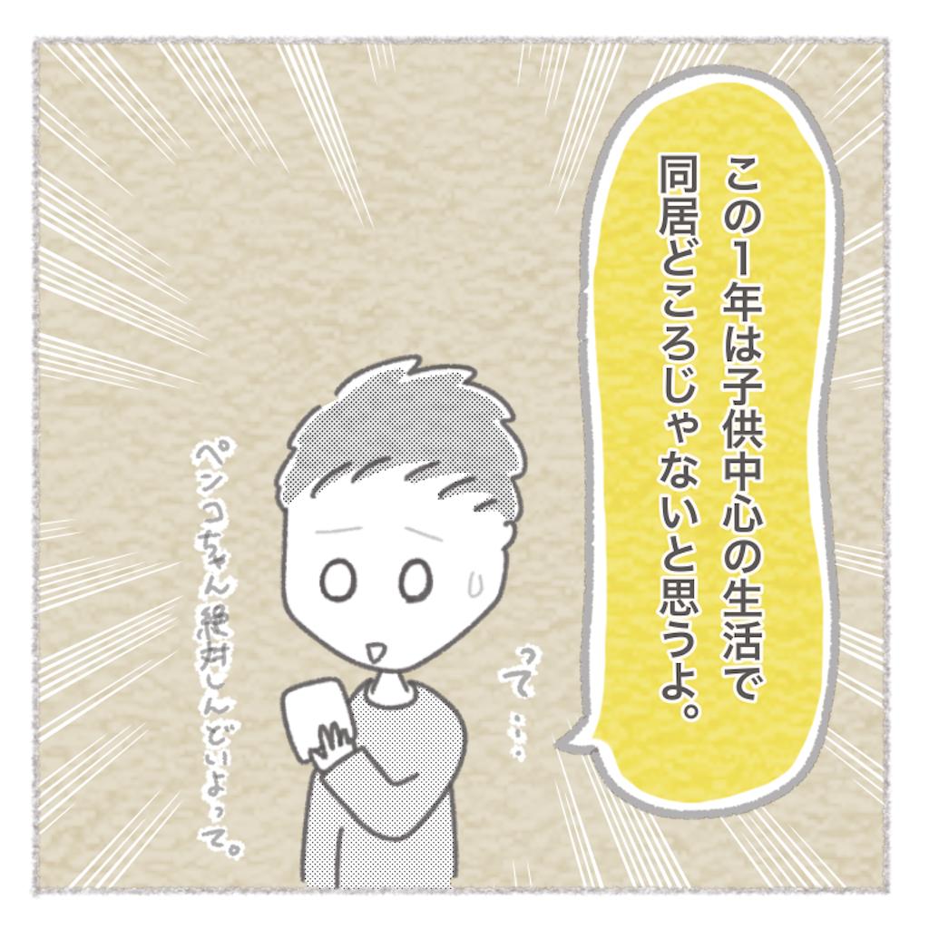 f:id:penko_m:20210307140150p:image