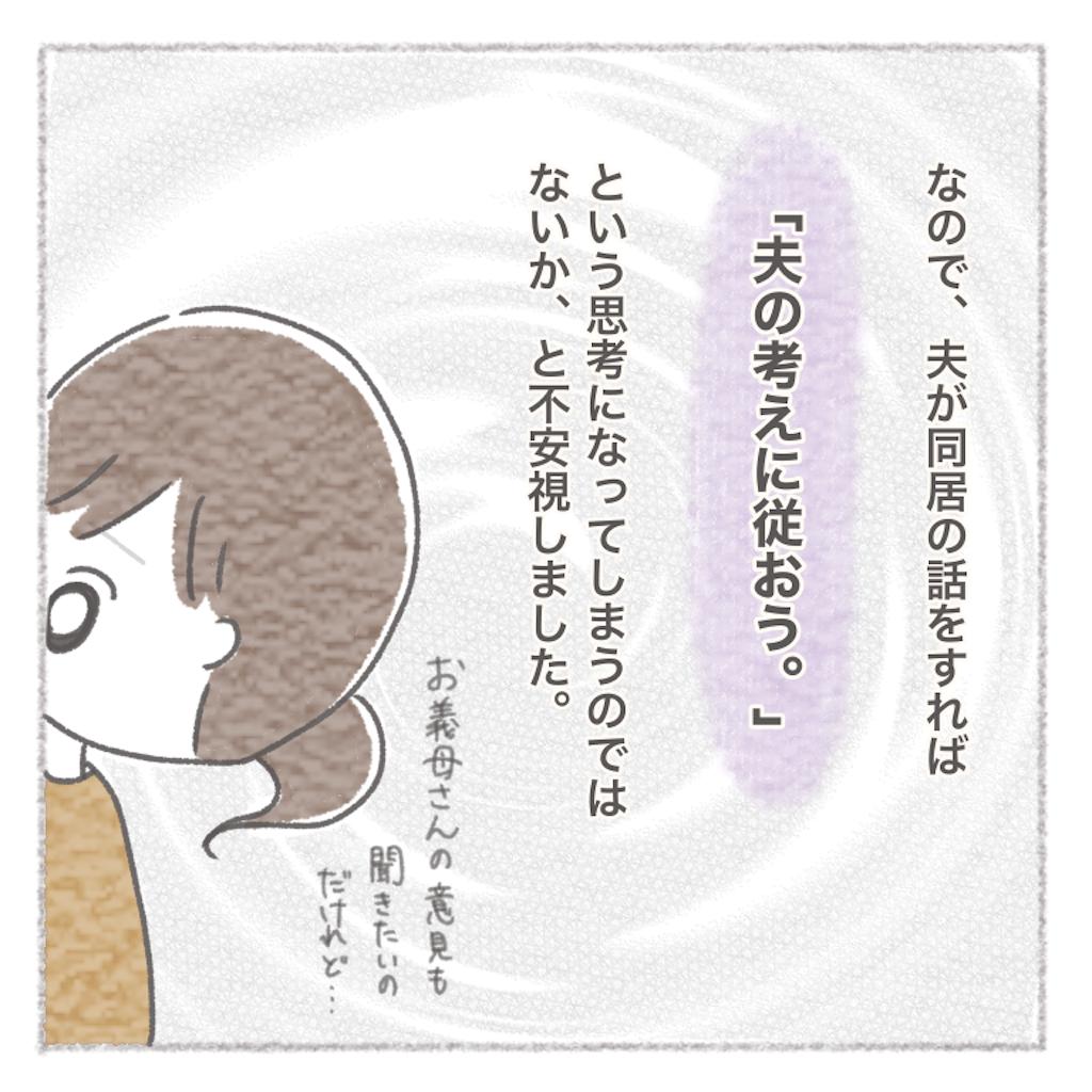 f:id:penko_m:20210307140541p:image