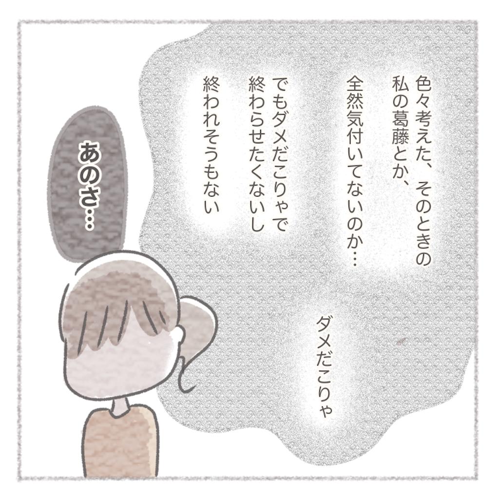 f:id:penko_m:20210324161844p:image