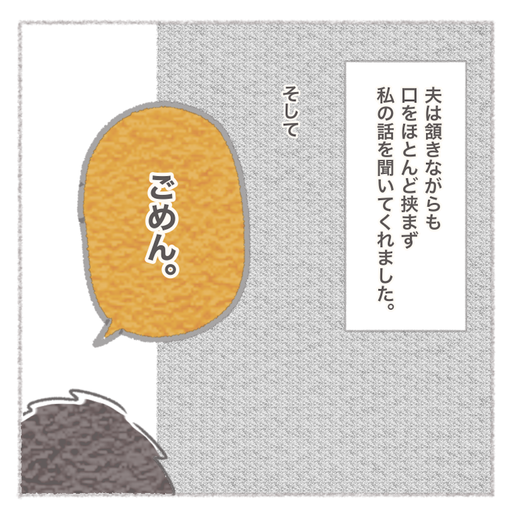 f:id:penko_m:20210401145457p:image