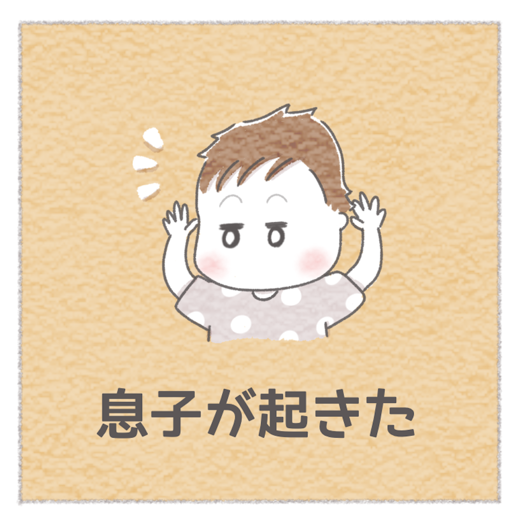 f:id:penko_m:20210406220133p:image