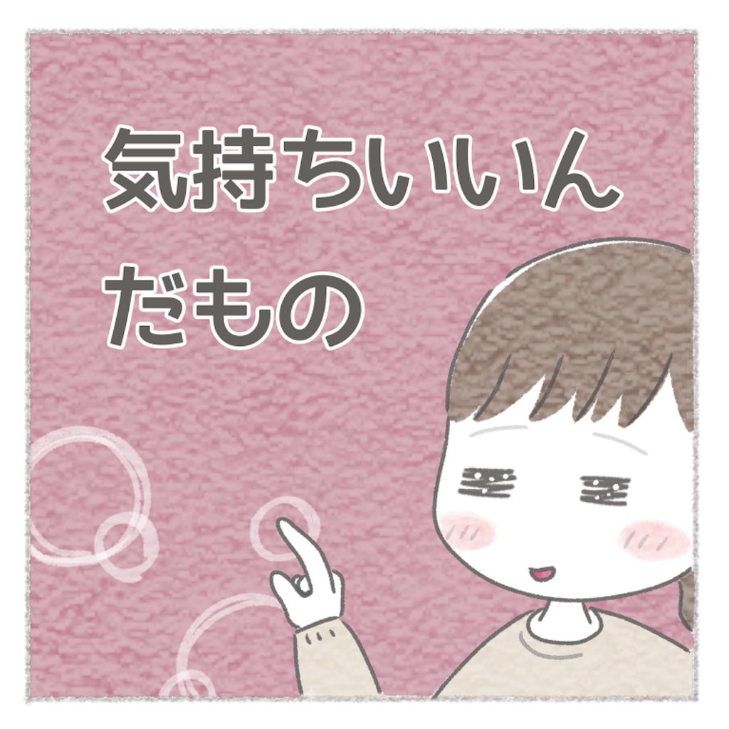 f:id:penko_m:20210409221730p:image