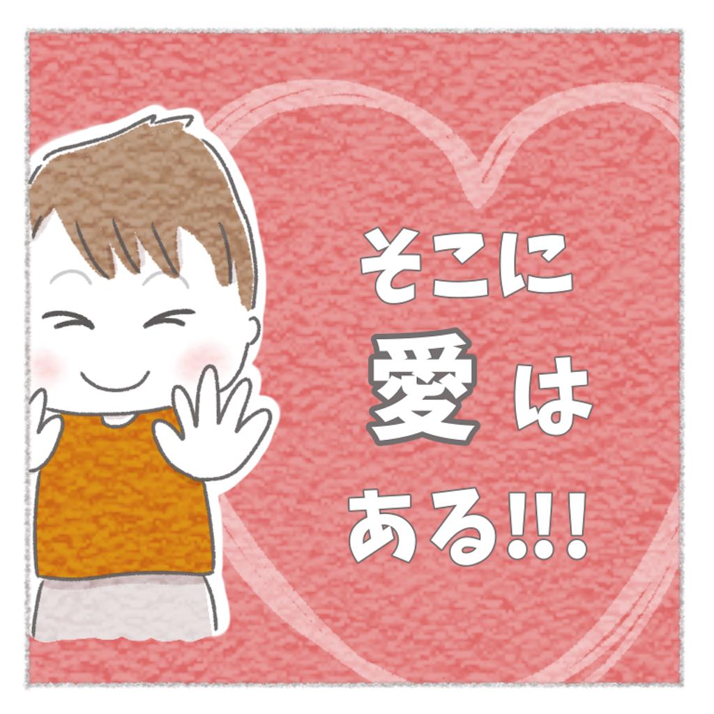 f:id:penko_m:20210414145655p:image