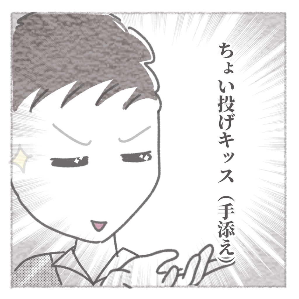 f:id:penko_m:20210609123434p:image