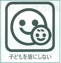 f:id:penkun:20080331210148p:image