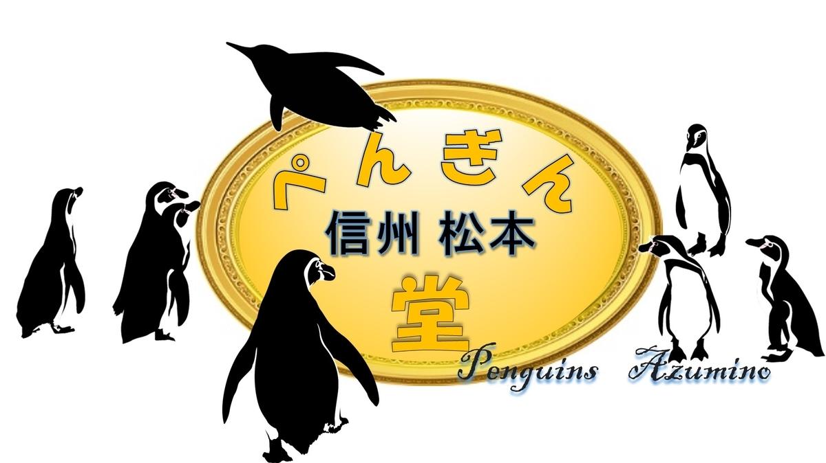 f:id:penpen_usamaru:20210502211355j:plain