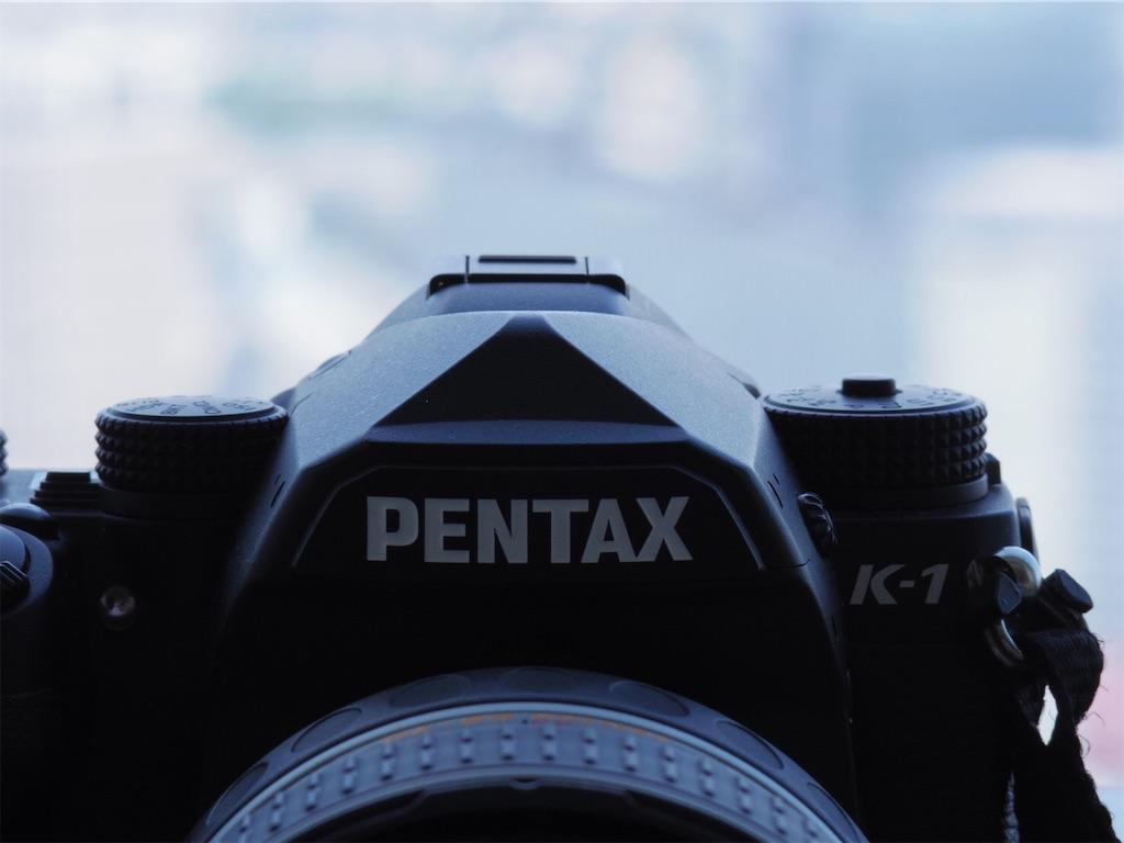 f:id:pentax-ricoh:20200723213940j:image