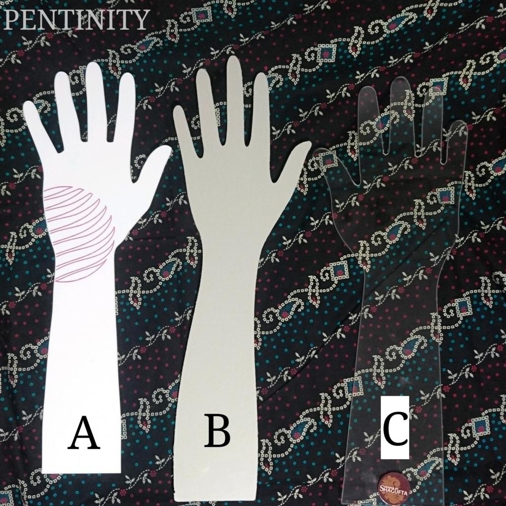 f:id:pentinity:20180522213511j:plain