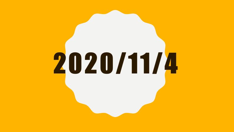 f:id:pepe27k:20201103100501p:plain