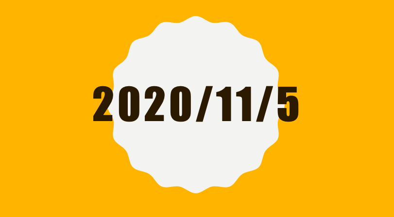 f:id:pepe27k:20201104093414p:plain