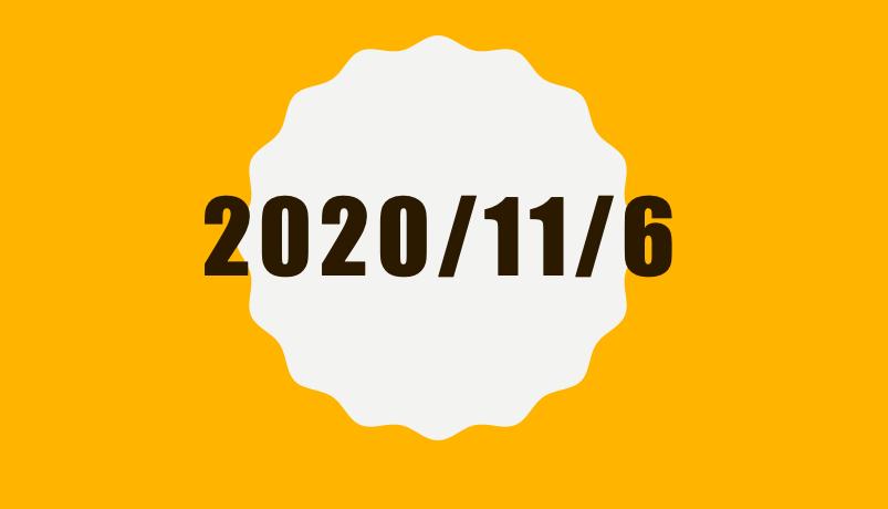 f:id:pepe27k:20201105115919p:plain