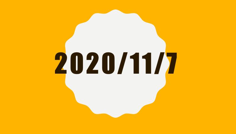 f:id:pepe27k:20201106100116p:plain