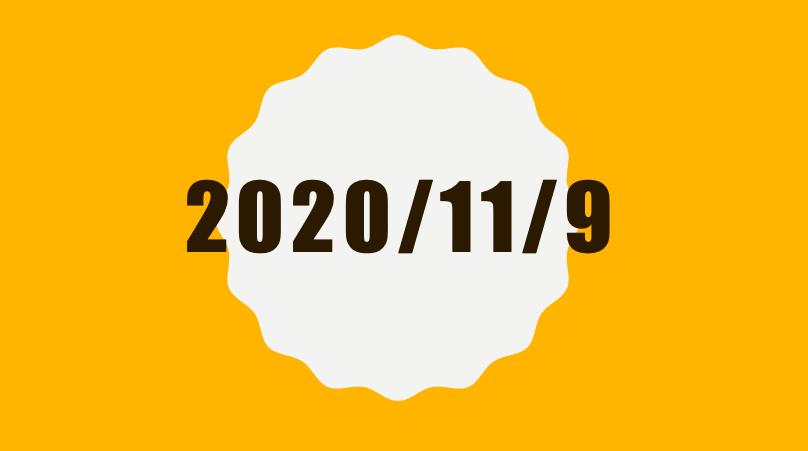 f:id:pepe27k:20201108110145p:plain
