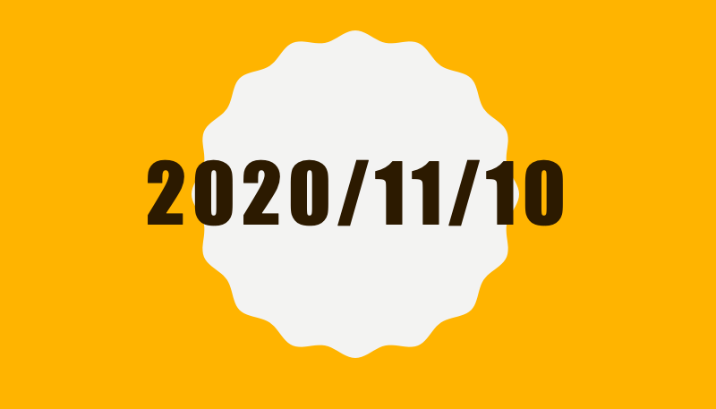 f:id:pepe27k:20201109114616p:plain