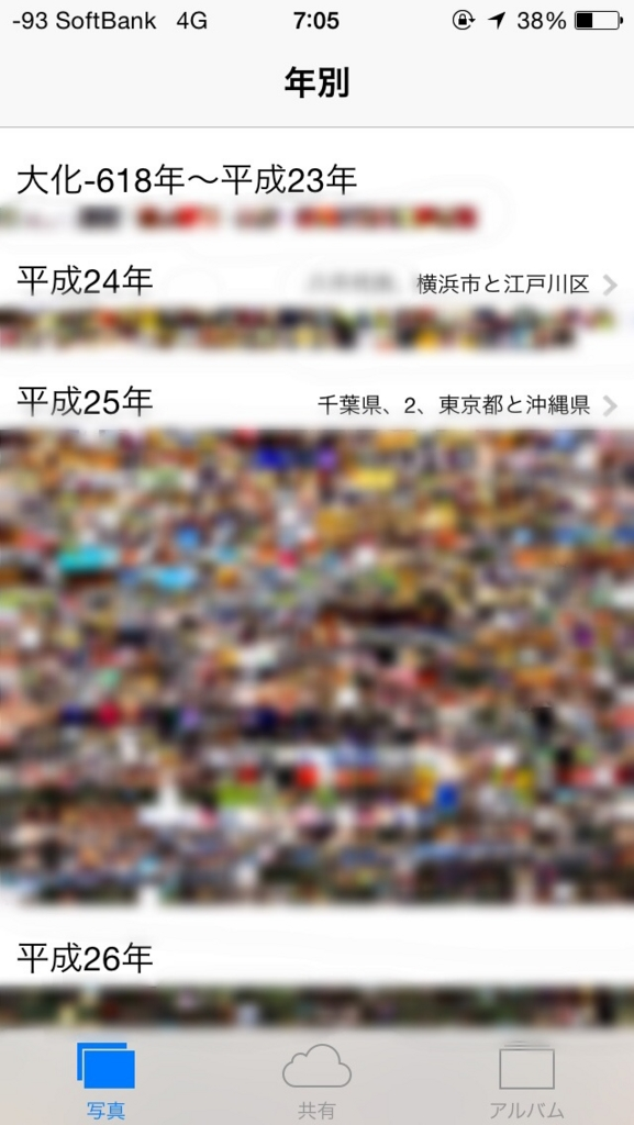 f:id:pepecitter:20150822164024j:plain