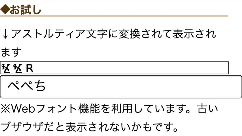 f:id:pepecitter:20160113070535j:plain