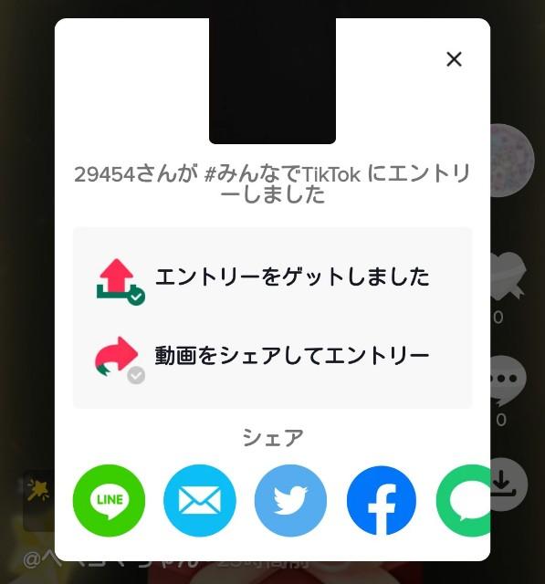 f:id:pepegomachan:20191224104318j:plain