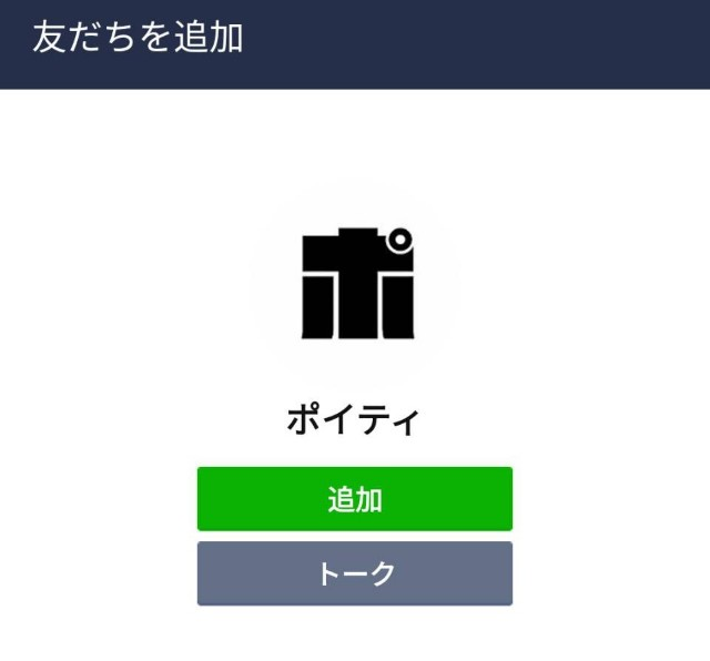 f:id:pepegomachan:20200121153336j:plain