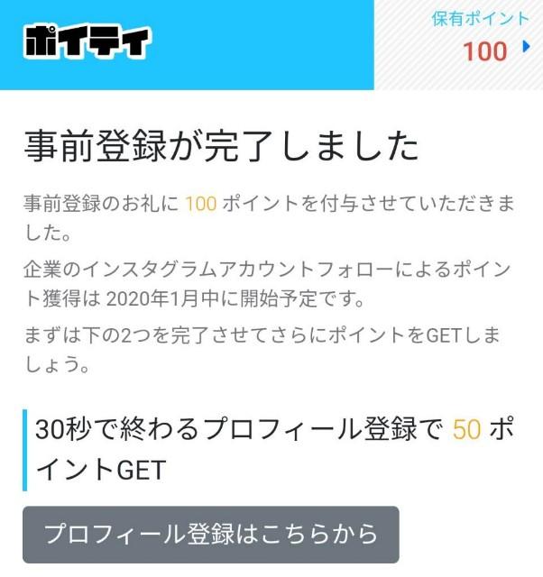 f:id:pepegomachan:20200121153547j:plain