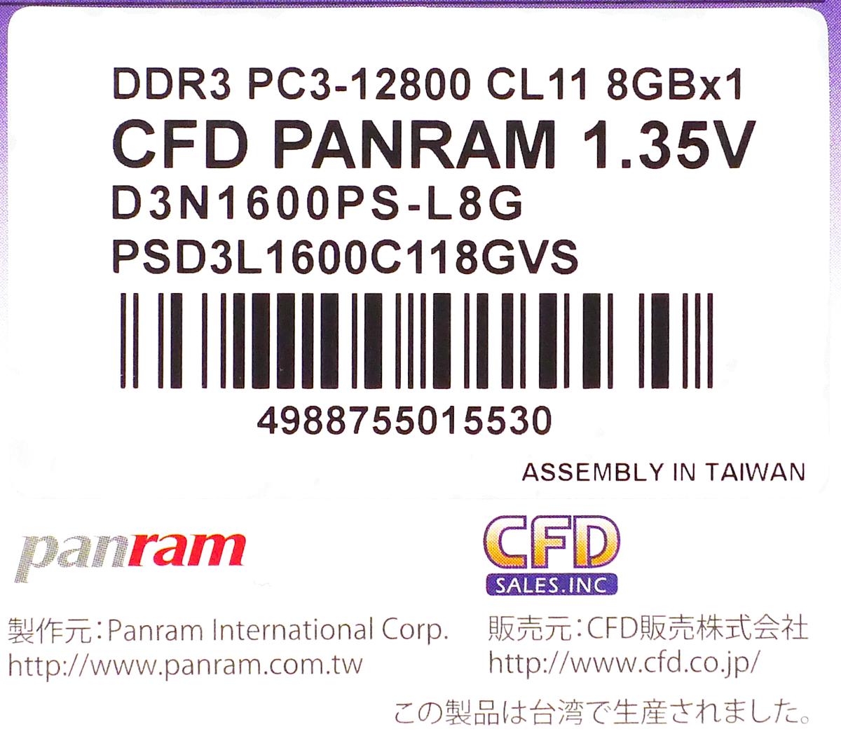 f:id:pepeprism:20200703190057j:plain
