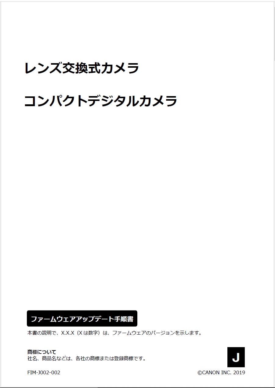 f:id:pepeprism:20201120231056p:plain