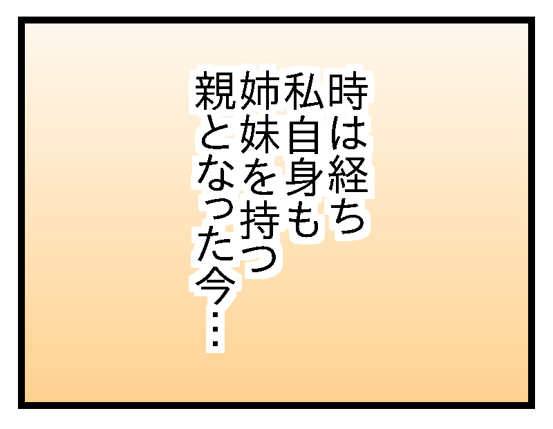 f:id:pepesis:20190121050021p:plain