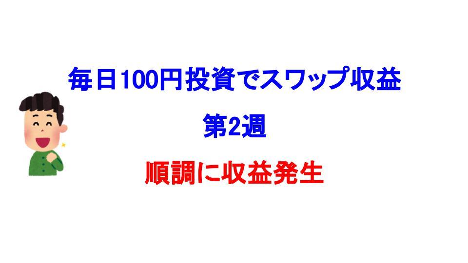 f:id:peppersack:20181103232518j:plain
