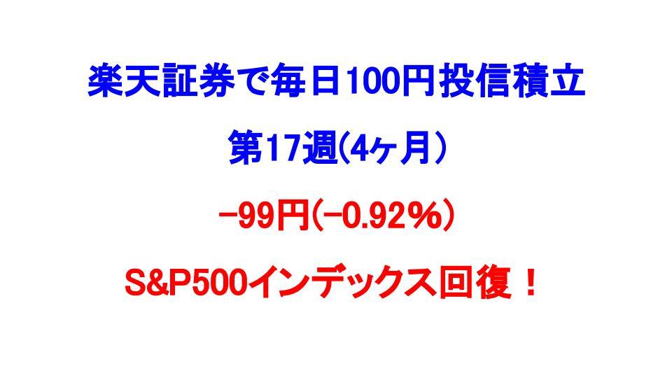 f:id:peppersack:20181201040513j:plain