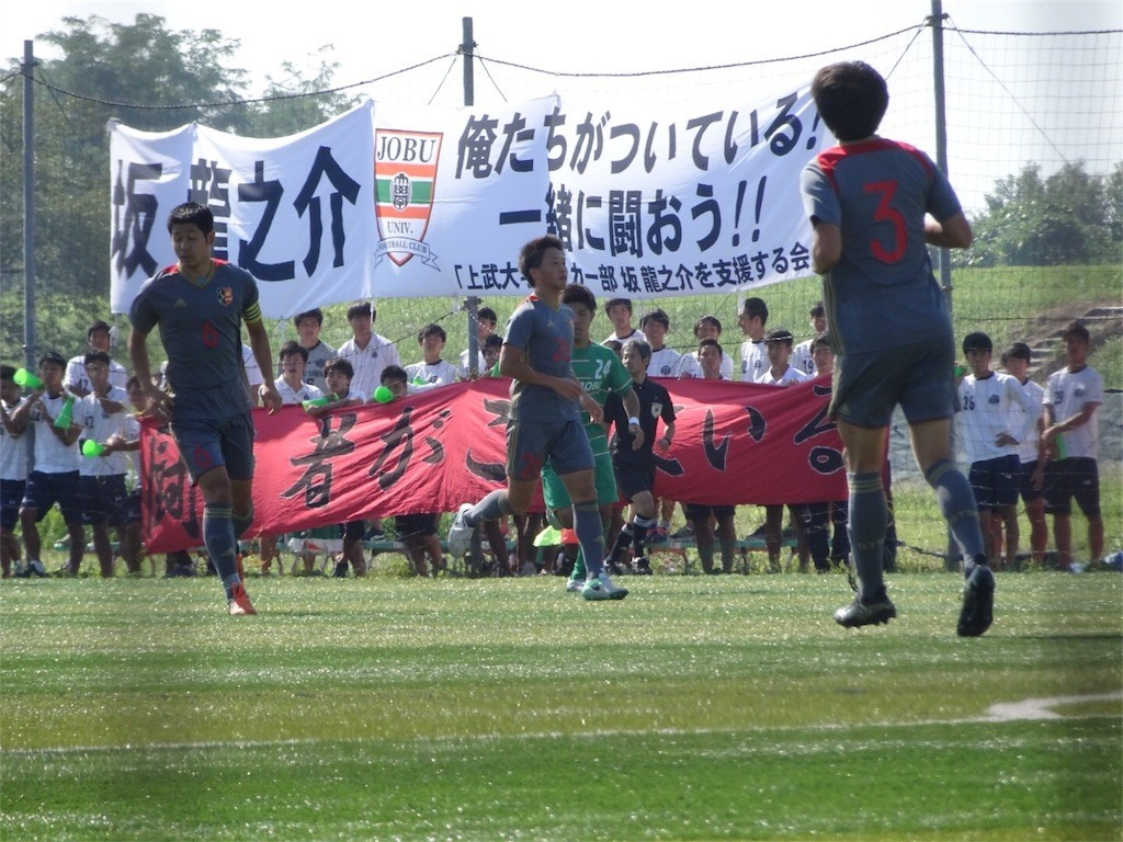 f:id:perfect-day:20170924213440j:image