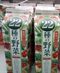 トモヱ乳業 22種の野菜