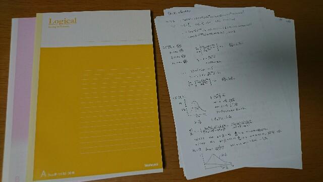 f:id:perfectyuki:20180130000041j:image