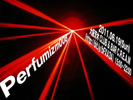f:id:perfumizm:20110517190951j:image