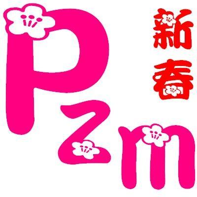 f:id:perfumizm:20120103144025j:image