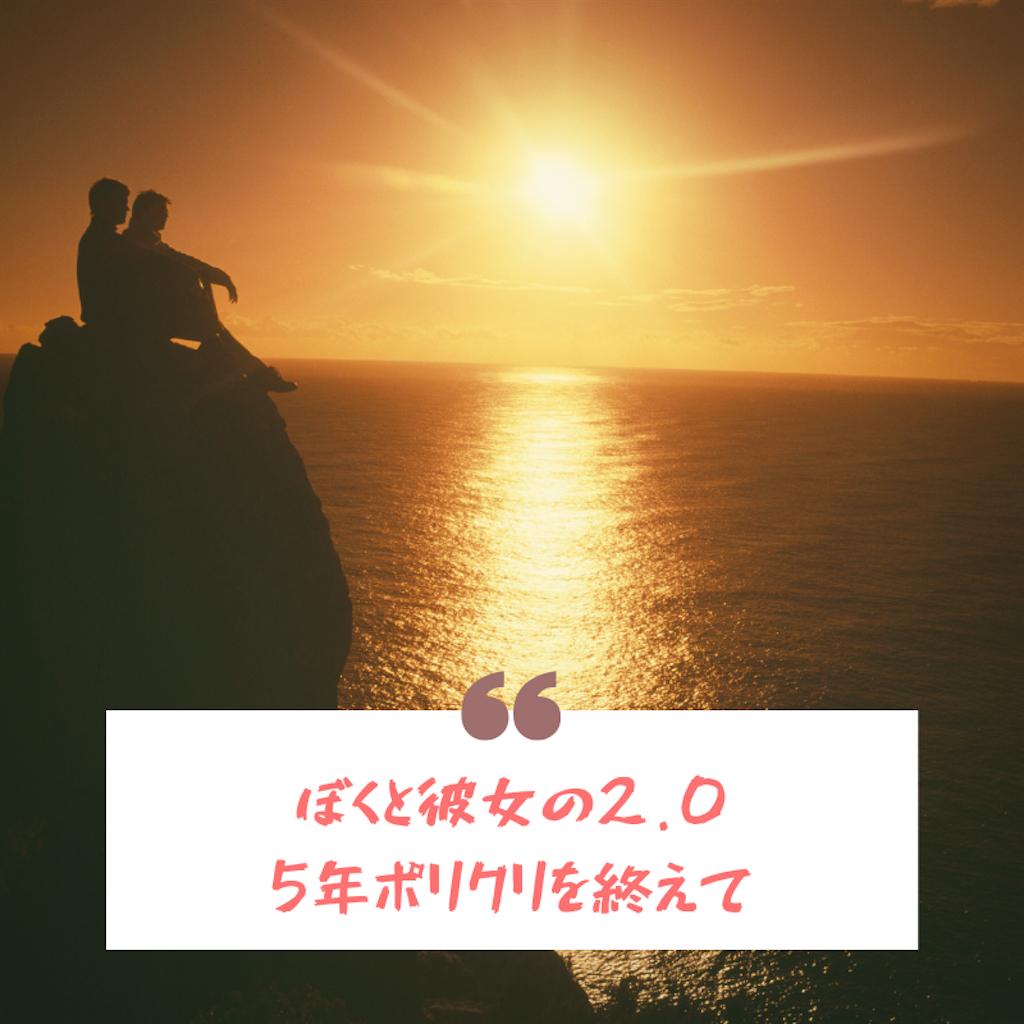 f:id:periaki0813:20190306210336p:image