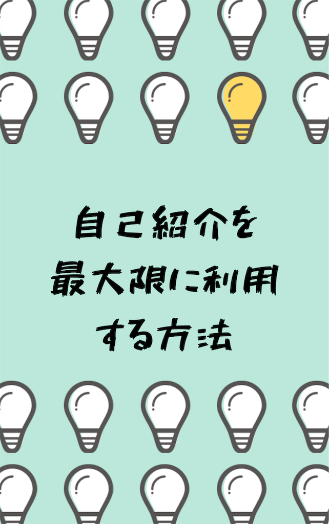 f:id:periaki0813:20190409210746p:image