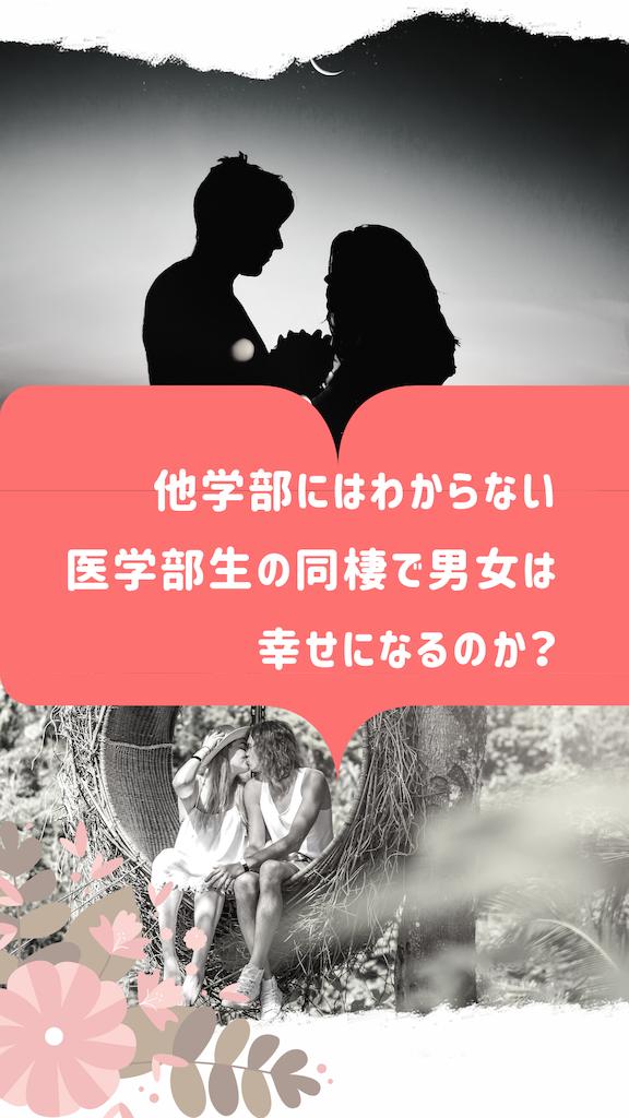 f:id:periaki0813:20190711215909p:image