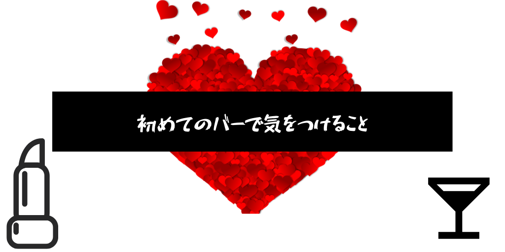 f:id:periaki0813:20190716081203p:image
