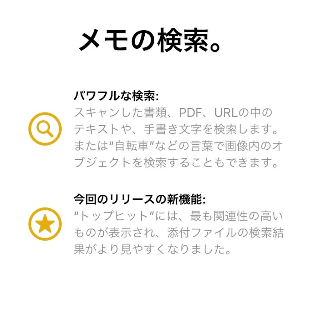 f:id:periaki0813:20201025220221j:plain