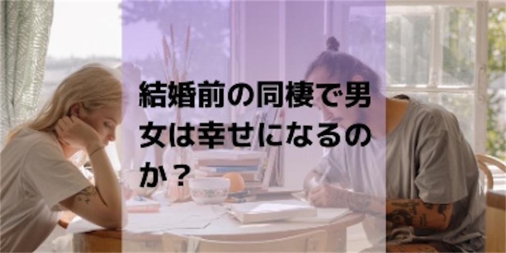 f:id:periaki0813:20201125214352j:plain