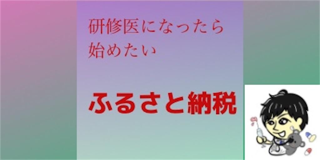 f:id:periaki0813:20201205205938j:plain