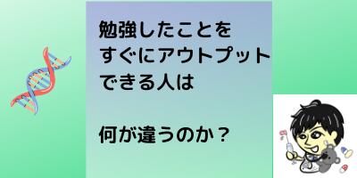 f:id:periaki0813:20201214011958p:plain