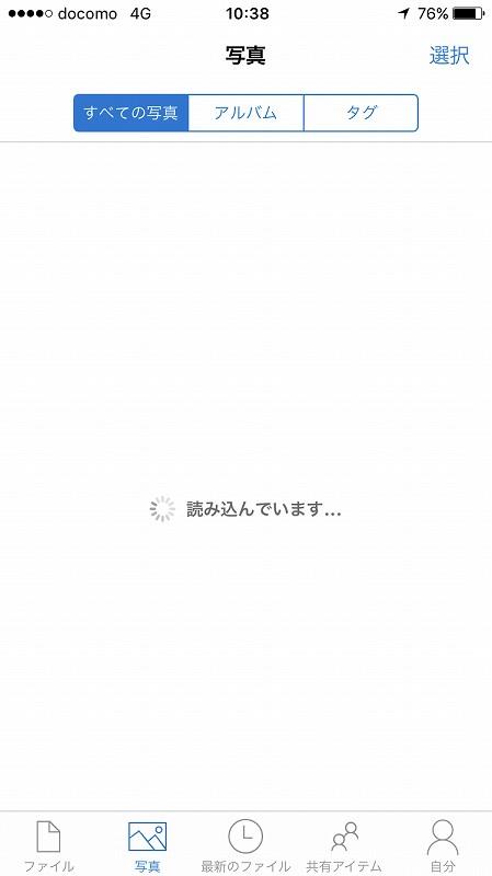 f:id:perien:20170731222600j:plain