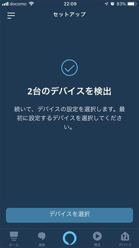 f:id:perien:20190104225229j:plain