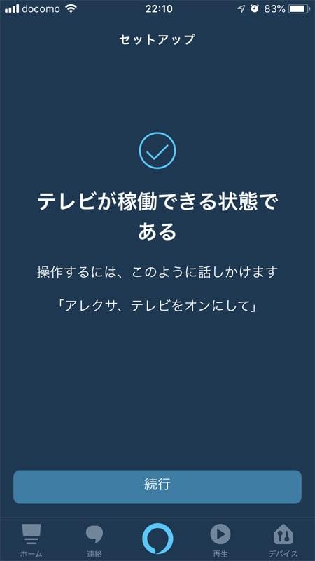 f:id:perien:20190104225333j:plain
